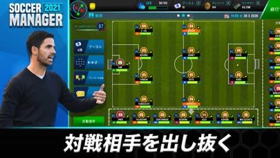 サッカーマネージャー2021- フットボール ゲームのスクリーンショット5