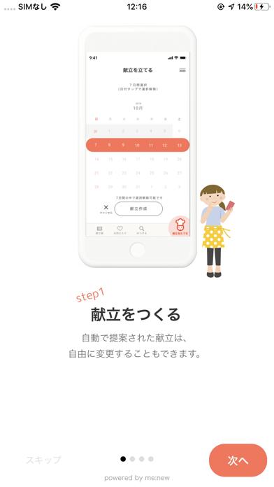 J:COM HOME KITCHEN紹介画像3