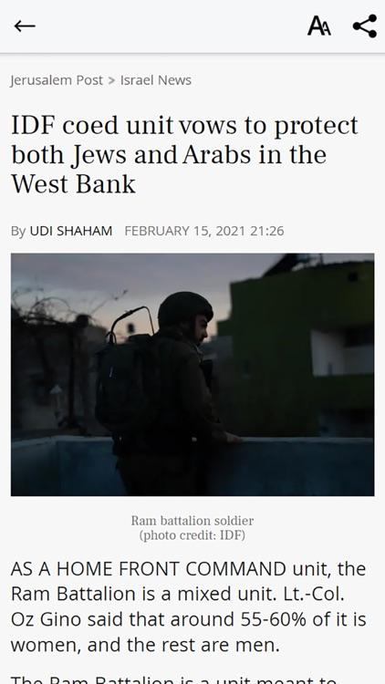 The Jerusalem Post screenshot-3