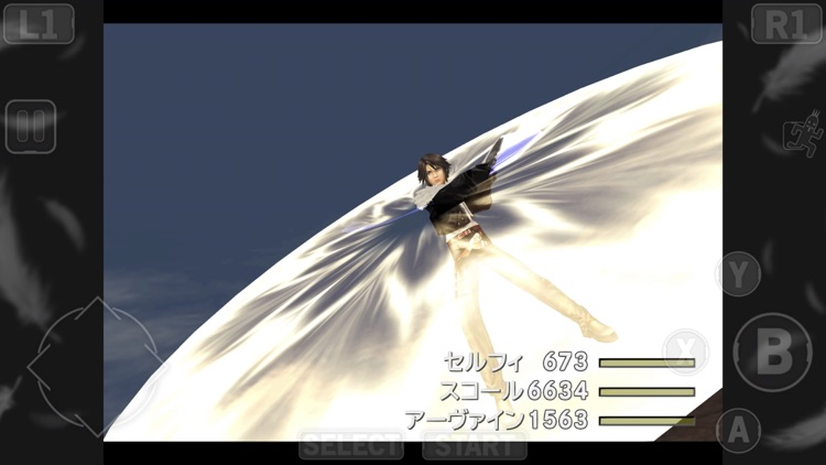 FINAL FANTASY VIII Remastered screenshot-6