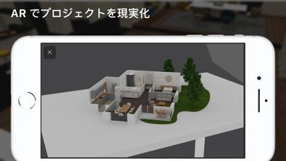 プランナー 5D- インテリアデザイン クリエーター ScreenShot4