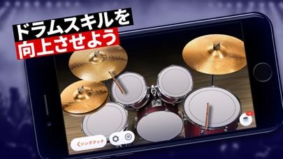 ドラム、ドラム 練習、ドラム ゲーム、太鼓: We Drumのおすすめ画像4