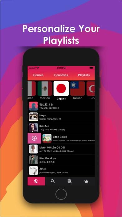 ミュージックfm オフライン ダウンロード ミュージックのスクリーンショット4