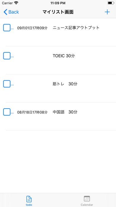 習慣化アプリ screenshot 4