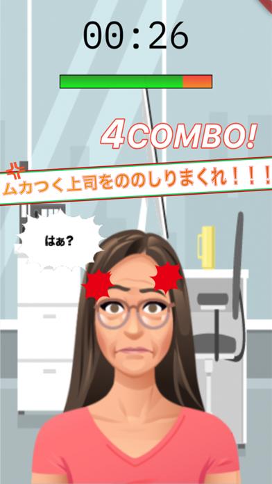 最新スマホゲームのののしれ!!!が配信開始!