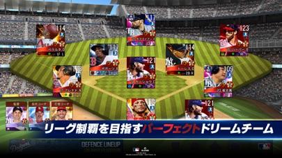 MLB パーフェクトイニング 2021のおすすめ画像5