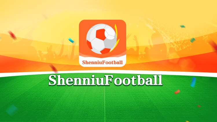 ShenniuFootball