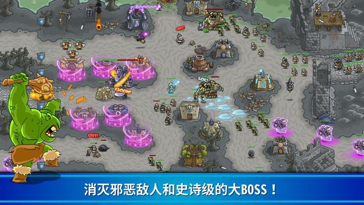 王国保卫战 (Kingdom Rush) - 塔防史诗冒险 screenshot-3