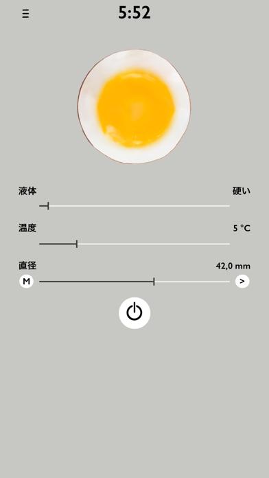 卵 キッチンタイマー Egg Timerのおすすめ画像7