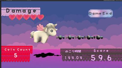 ゆにこーん・らん screenshot 3
