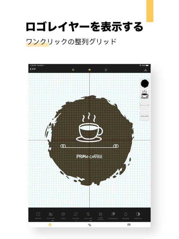 エンブレム 作成 - チラシ 作成 & ブランドロゴのおすすめ画像5