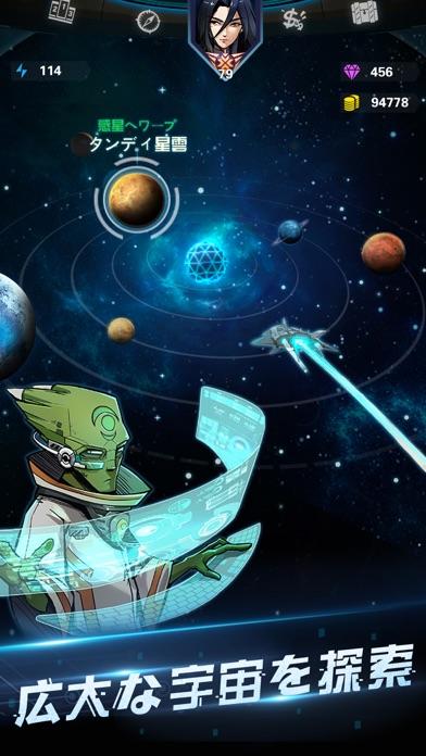 「StarArc -星海傭兵-」のおすすめ画像5