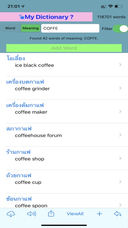 Quick Eng Thai Any Dictionary