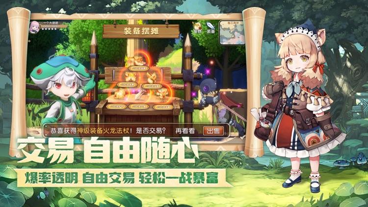 灵宠新大陆 screenshot-3