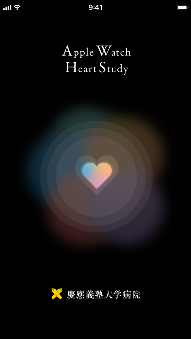 Heart Study AW ScreenShot0