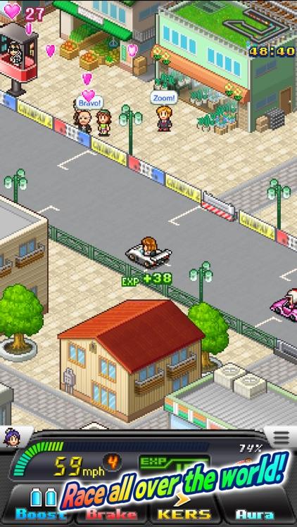 Grand Prix Story2 screenshot-0