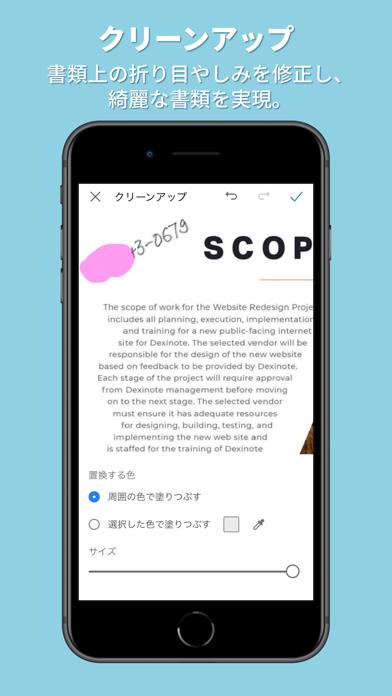 Adobe Scan: OCR 付 スキャナーアプリのおすすめ画像5