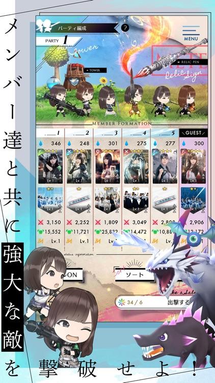 日向坂46とふしぎな図書室 screenshot-3