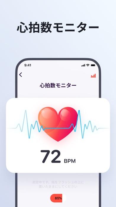 Pulse Plus: 心拍数 アプリのおすすめ画像1