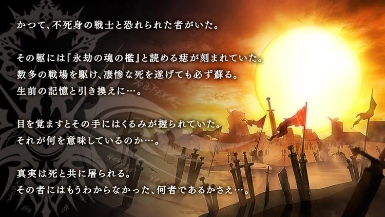 De:Lithe 本格オンラインRPG screenshot-5