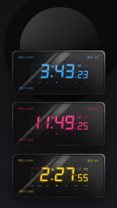 目覚まし時計 メイトプロ:スリープタイマー、アラームクロックのおすすめ画像10