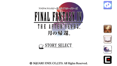 FF IV: THE AFTER YEARSのおすすめ画像1