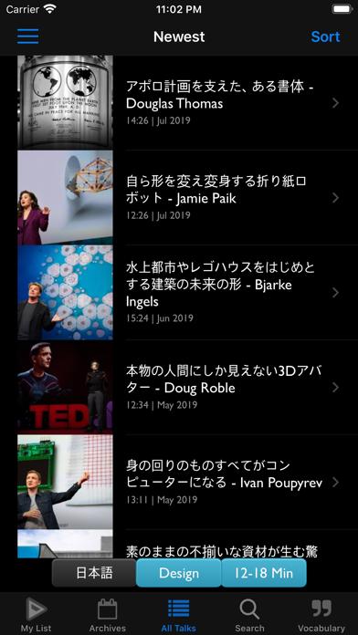 TEDICT ScreenShot0
