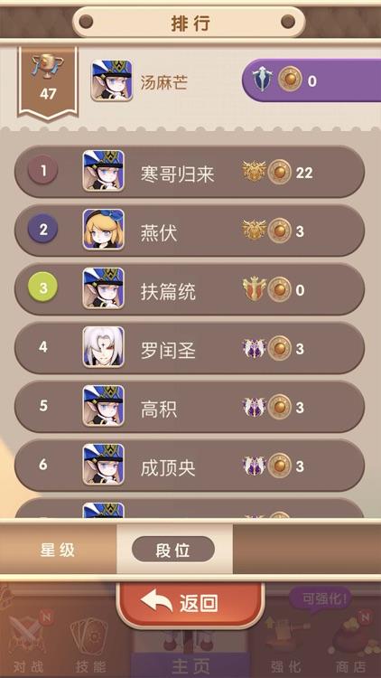 塔塔奇兵 - 战争策略手游,塔防类游戏 screenshot-4