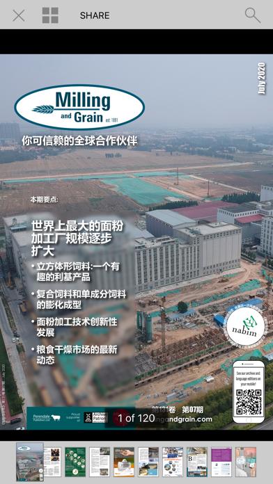 Milling and Grain 中文专刊屏幕截图1
