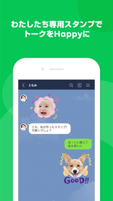 LINEスタンプメーカー,無料通話アプリ