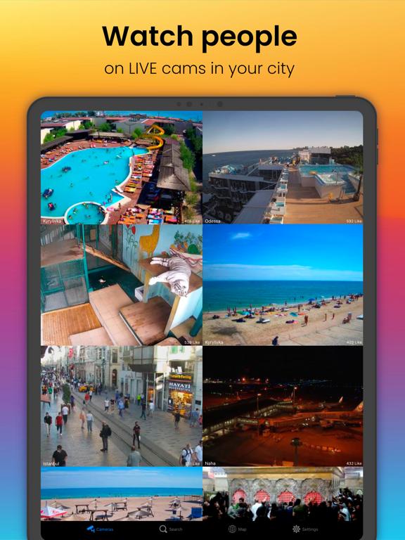 ライブカメラアースオンライン監視セキュリティIPウェブカメラのおすすめ画像1