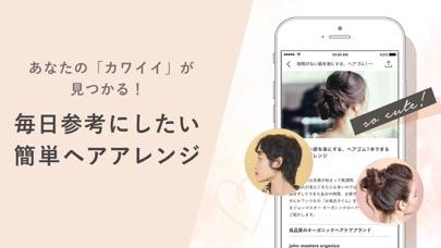 TRILL(トリル) - 大人女子のファッション・美容アプリのおすすめ画像4