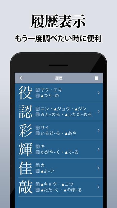 漢字 検索 で 手書き