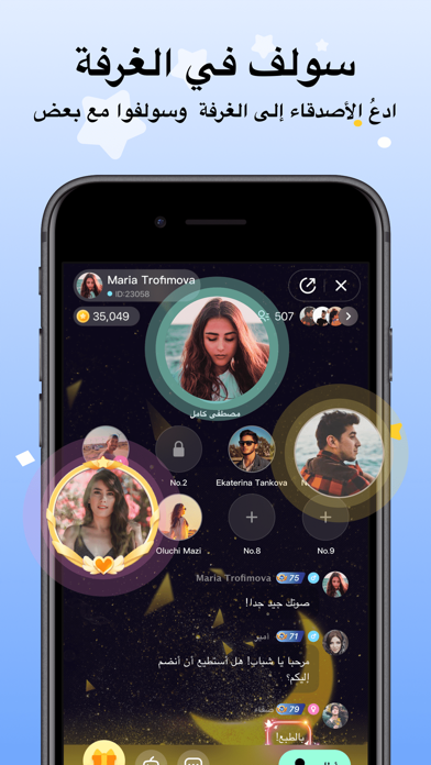 Tiya - دردشة صوتية ومطابقةلقطة شاشة6