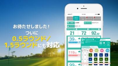ゴルフネットワークプラス スコア管理&フォトスコア&動画 ScreenShot3