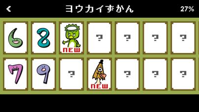 あんざんマン - 小学生算数 -スクリーンショット3
