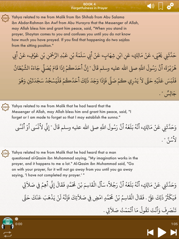 Al-Muwatta Audio in English screenshot 10