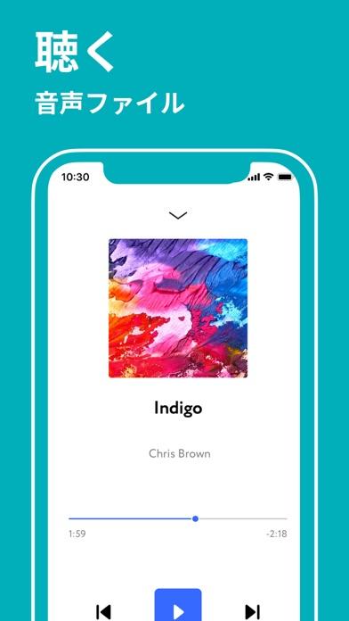 音楽アプリオフラインみゅーじっくプレーヤー Musicのおすすめ画像4
