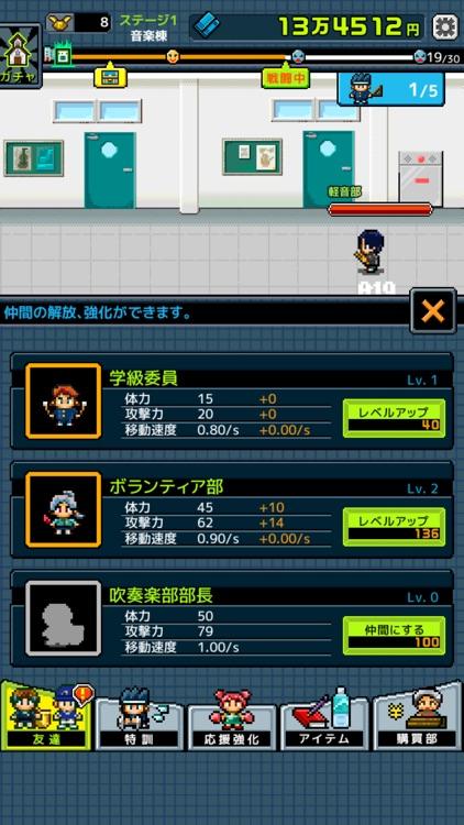 勇者「入部させてください…」 screenshot-5