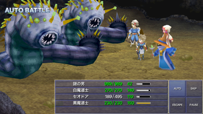 FF IV: THE AFTER YEARSのおすすめ画像4