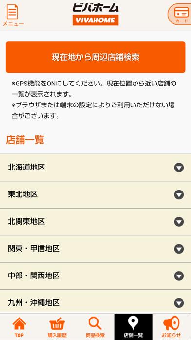 https://is3-ssl.mzstatic.com/image/thumb/PurpleSource124/v4/cf/b4/89/cfb4898f-267a-87fb-1889-351a785f1441/306773d4-1376-4bea-8ef8-8f3853d29424_iOS55_4.png/392x696bb.png