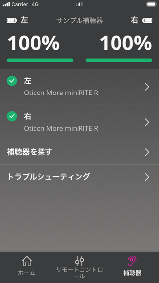 Oticon ONのおすすめ画像9