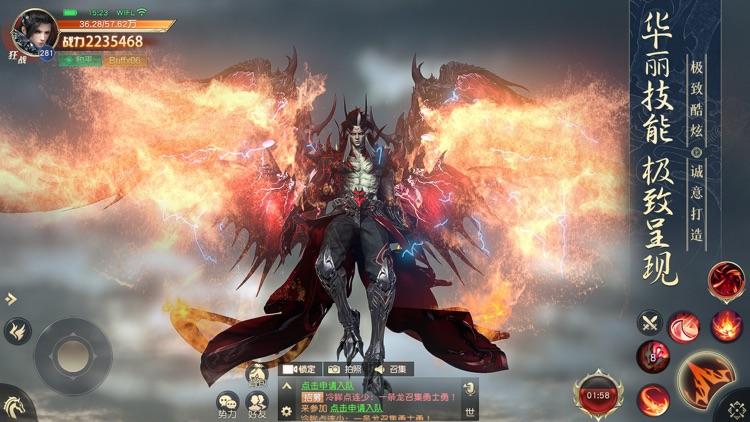 太古神王2 screenshot-3