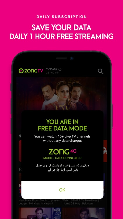 Zong Mobile TV screenshot-7