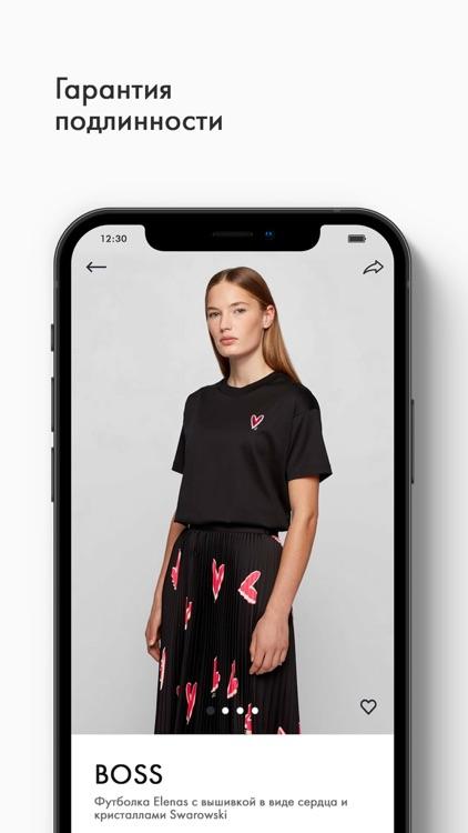 Fashion House Интернет-магазин screenshot-5