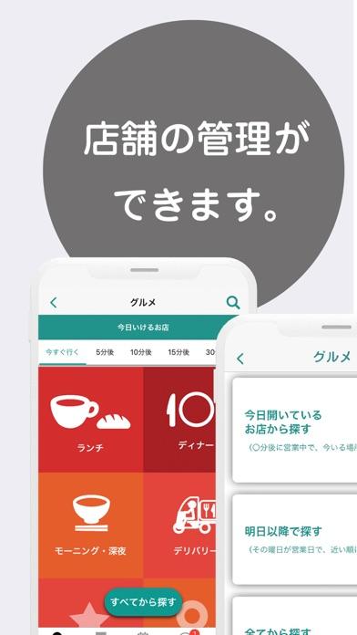 waiki for Operator紹介画像1