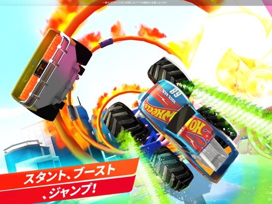 Hot Wheels Unlimitedのおすすめ画像3