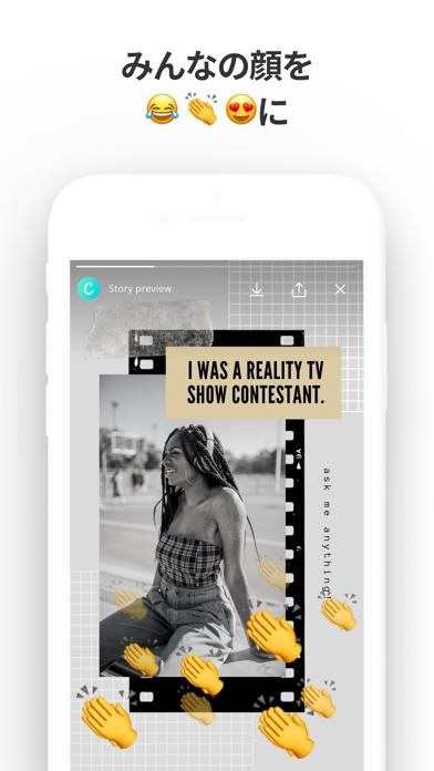 Canva インスタストーリー加工!画像や動画をフレーム加工のおすすめ画像4