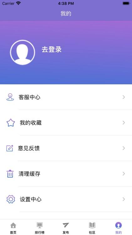 博易大师-期货股指金融资讯策略平台 screenshot-3