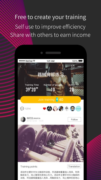 Again-fitness and coach screenshot-3